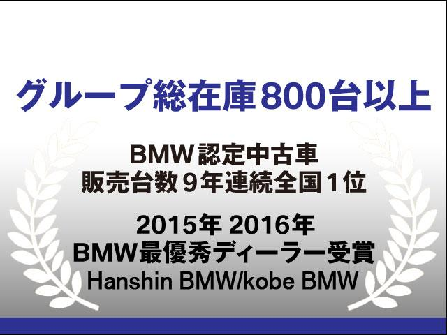 420iグランクーペ Mスピリットオートトランク18AW(4枚目)