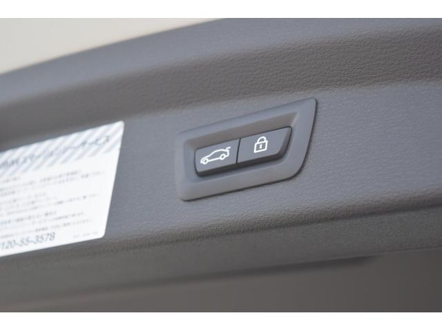sDrive 18i MスポーツX コンフォートパッケージ(15枚目)