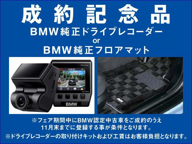 sDrive 18i MスポーツX  HDDナビ Bカメラ(2枚目)