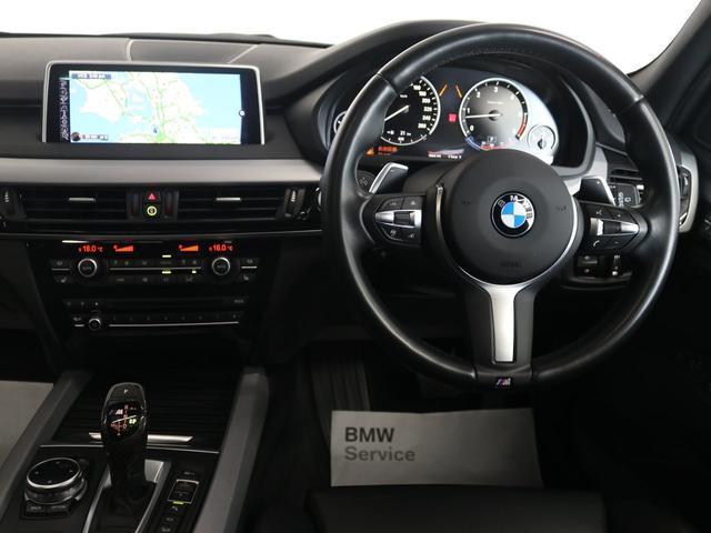 xDrive 35d MスポーツセレクトパッケージACC(15枚目)