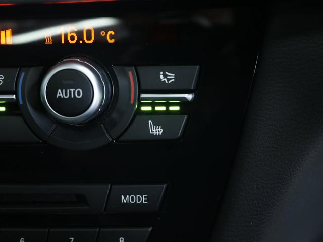 xDrive 35d MスポーツセレクトパッケージACC(20枚目)