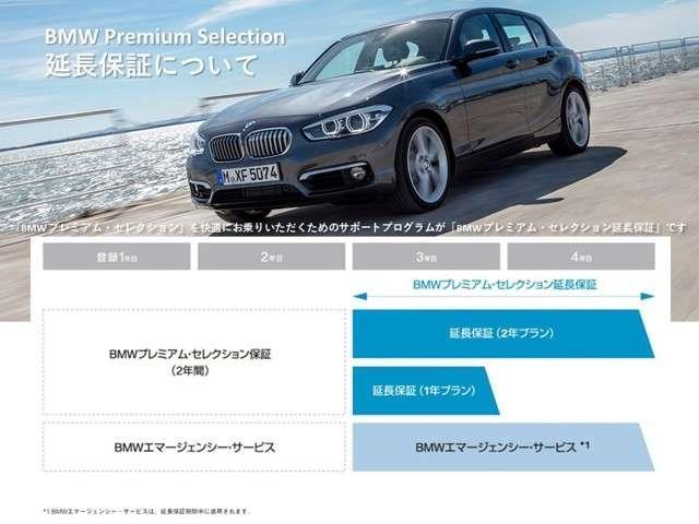 「BMW」「BMW X1」「SUV・クロカン」「兵庫県」の中古車4