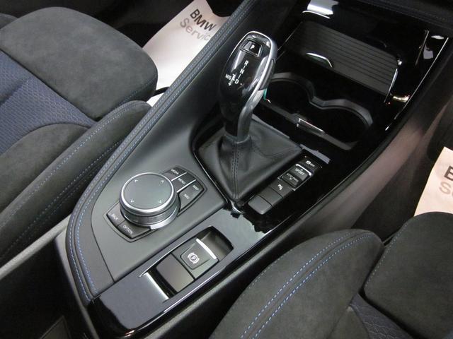 「BMW」「BMW X1」「SUV・クロカン」「兵庫県」の中古車37