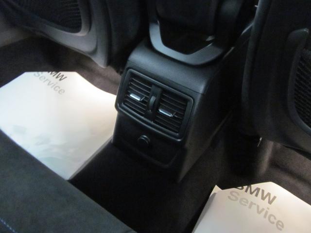 「BMW」「BMW X1」「SUV・クロカン」「兵庫県」の中古車41
