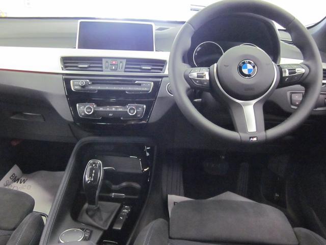 「BMW」「BMW X1」「SUV・クロカン」「兵庫県」の中古車77