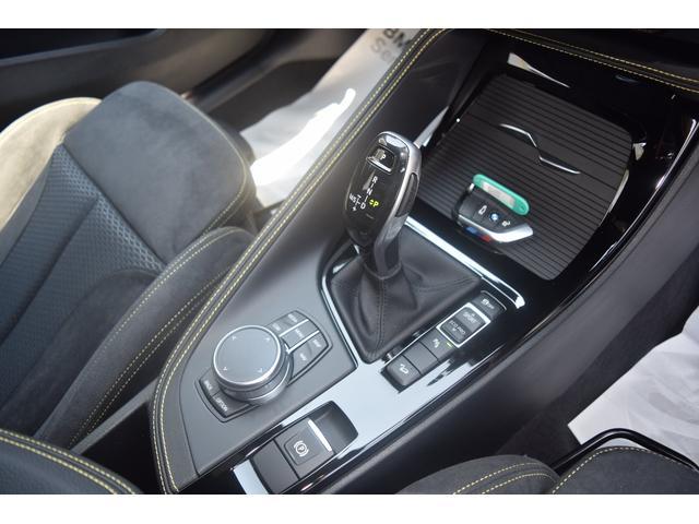 xDrive 18d MスポーツXコンフォートPKG(13枚目)