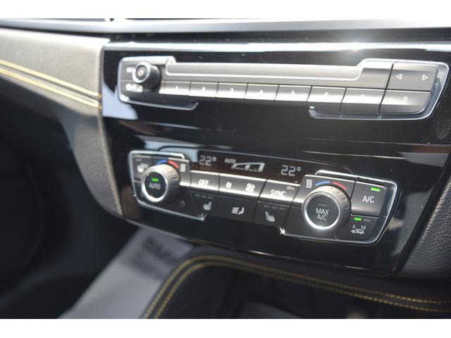 xDrive 18d MスポーツXコンフォートPKG(15枚目)