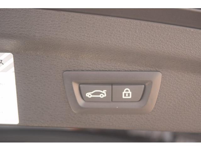 xDrive 18d MスポーツXコンフォートPKG(20枚目)