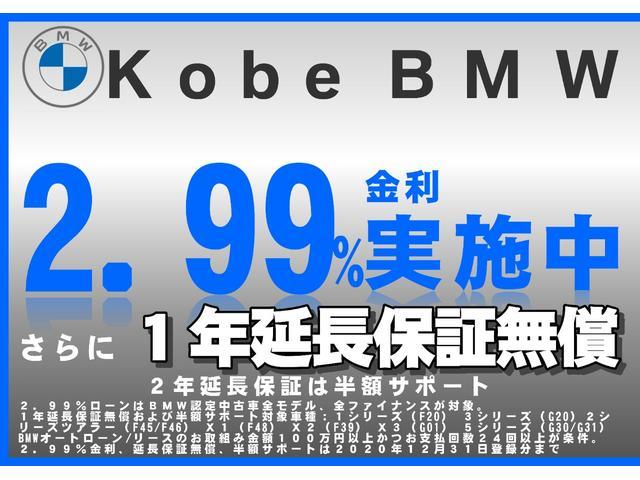 640iグランクーペ Mスポーツ黒革ACCHUDBカメラ(2枚目)