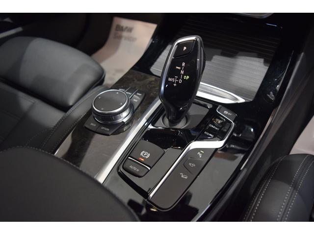 「BMW」「BMW X3」「SUV・クロカン」「兵庫県」の中古車13