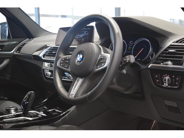 「BMW」「BMW X3」「SUV・クロカン」「兵庫県」の中古車21