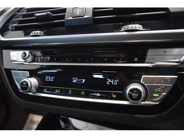 「BMW」「BMW X3」「SUV・クロカン」「兵庫県」の中古車27
