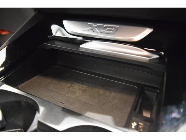 「BMW」「BMW X3」「SUV・クロカン」「兵庫県」の中古車32