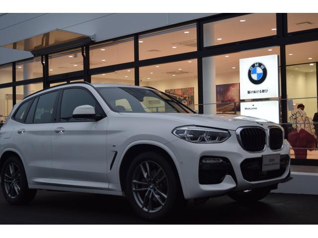 「BMW」「BMW X3」「SUV・クロカン」「兵庫県」の中古車35