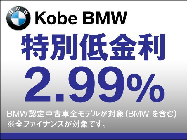 「BMW」「BMW M2」「クーペ」「兵庫県」の中古車2
