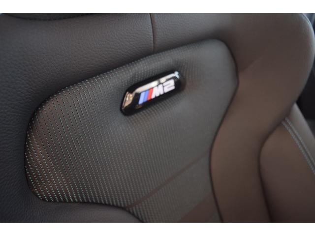 「BMW」「BMW M2」「クーペ」「兵庫県」の中古車24