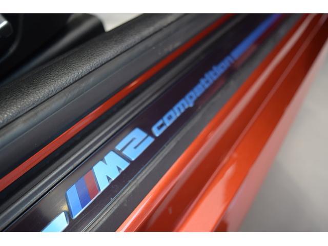 「BMW」「BMW M2」「クーペ」「兵庫県」の中古車50