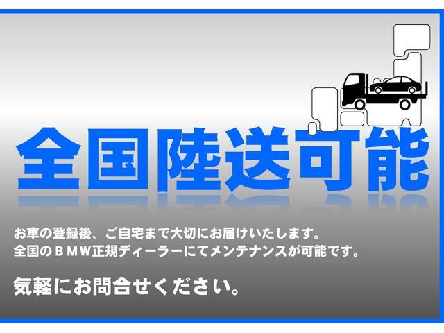 「BMW」「3シリーズ」「セダン」「兵庫県」の中古車4