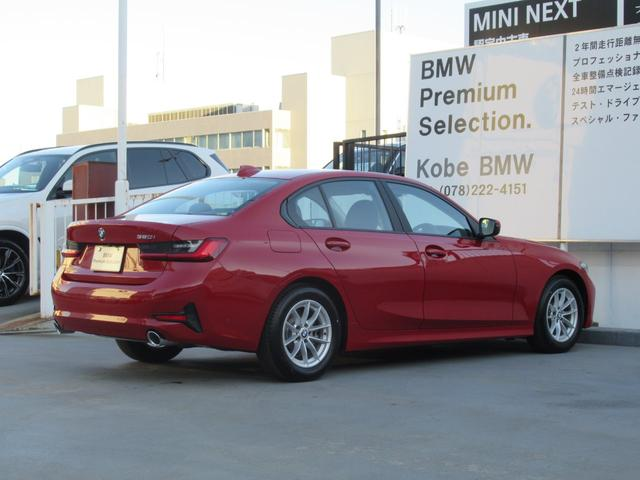 「BMW」「3シリーズ」「セダン」「兵庫県」の中古車10
