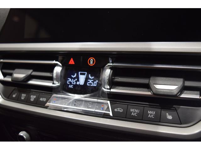 「BMW」「3シリーズ」「セダン」「兵庫県」の中古車22
