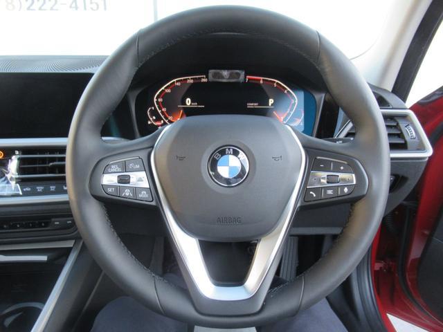 「BMW」「3シリーズ」「セダン」「兵庫県」の中古車23