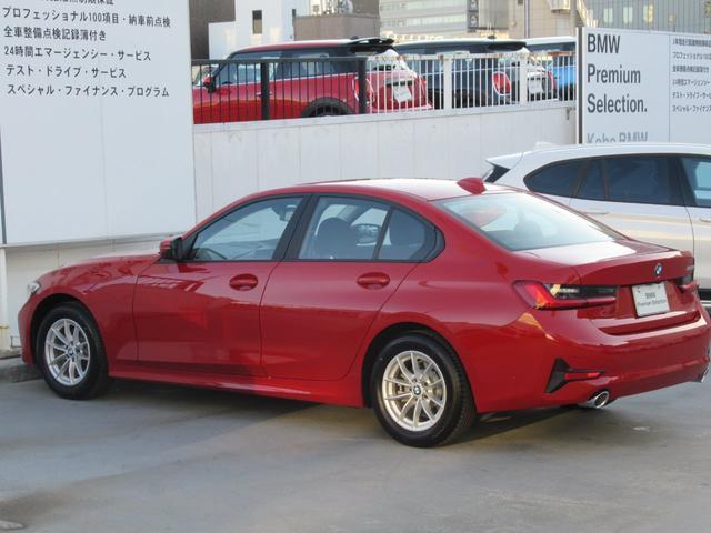 「BMW」「3シリーズ」「セダン」「兵庫県」の中古車50