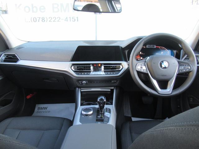 「BMW」「3シリーズ」「セダン」「兵庫県」の中古車67