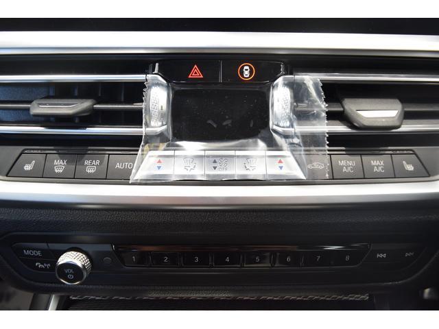 「BMW」「3シリーズ」「セダン」「兵庫県」の中古車25