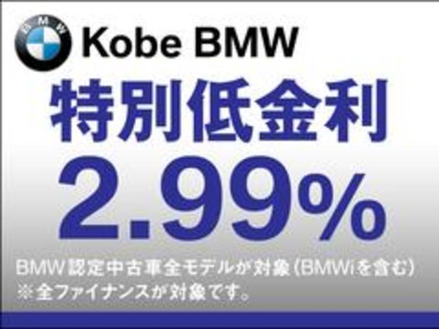 「BMW」「1シリーズ」「コンパクトカー」「兵庫県」の中古車2