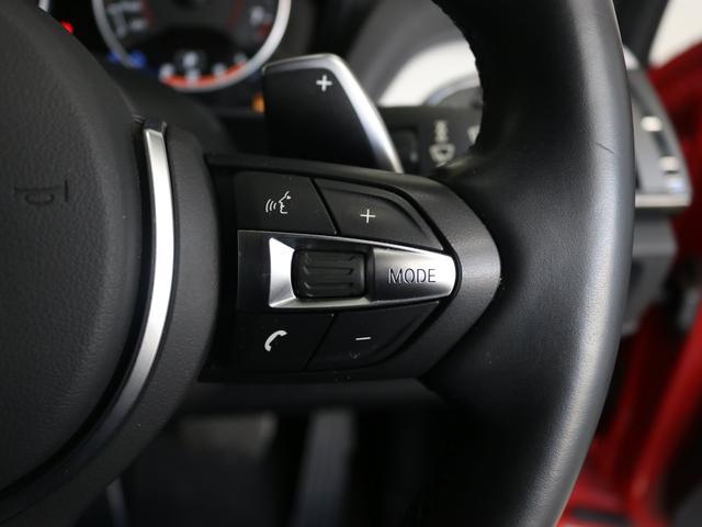 「BMW」「1シリーズ」「コンパクトカー」「兵庫県」の中古車70
