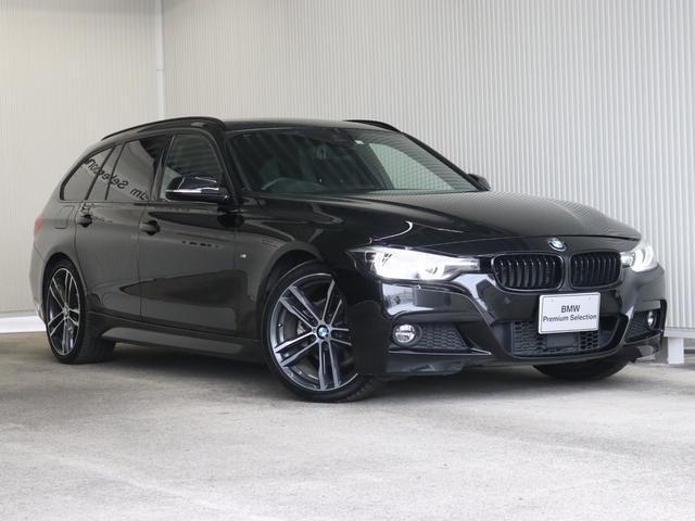 「BMW」「3シリーズ」「ステーションワゴン」「兵庫県」の中古車6