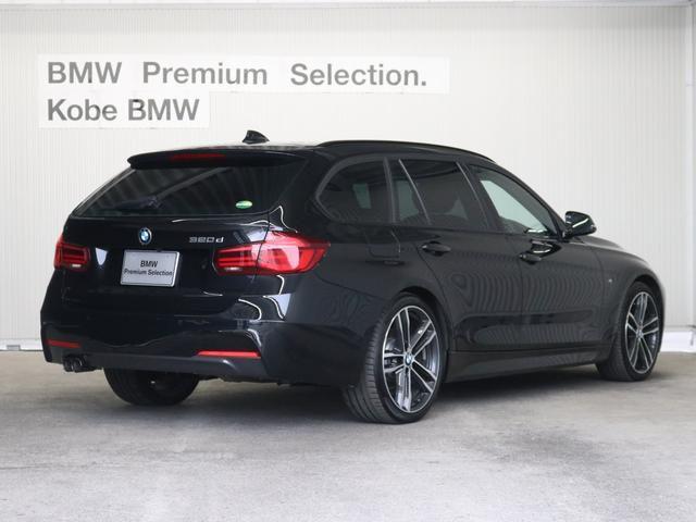 「BMW」「3シリーズ」「ステーションワゴン」「兵庫県」の中古車9