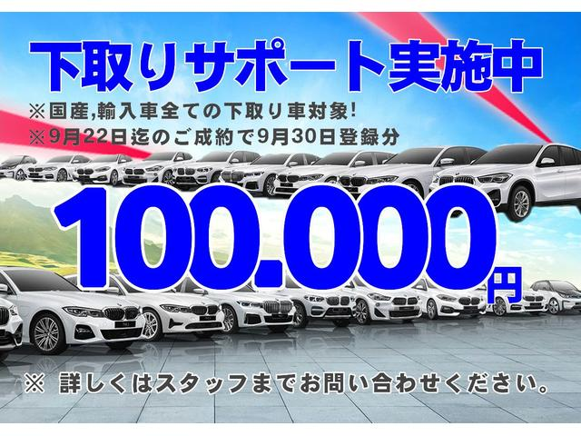 購入していただきましたお車は弊社サービス工場で100項目にもなる納車前点検を行った後にご納車いたします。