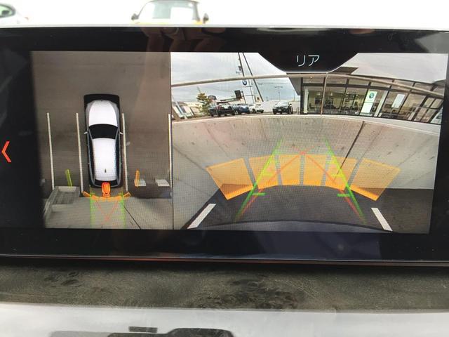 530iツーリング Mスポーツ 全周囲カメラ ブラックレザー デビューPKG 19インチアルミホイール 衝突被害軽減ブレーキ 地デジTV ブラックレザーシート シートヒーター アクティブクルーズコントロール 電動リアゲート(21枚目)