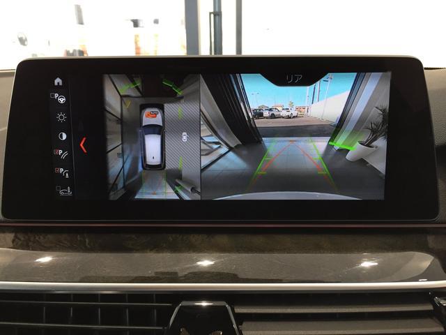 523dツーリング Mスポーツ デビューPKG 19AW 全周囲カメラ ETC LEDヘッドライト 電動シート 電動リアゲート ヘッドアップD TVチューナー ウッドパネル デジタルメーター アルカンターラクロス ACC(19枚目)