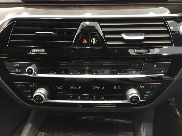 523dツーリング Mスポーツ デビューPKG 19AW 全周囲カメラ ETC LEDヘッドライト 電動シート 電動リアゲート ヘッドアップD TVチューナー ウッドパネル デジタルメーター アルカンターラクロス ACC(26枚目)