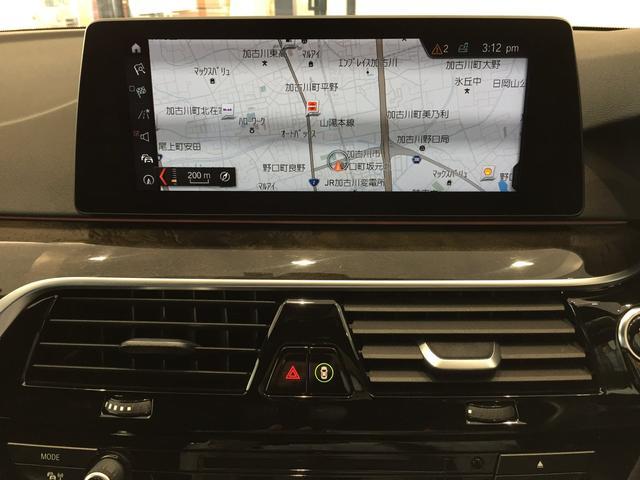 523dツーリング Mスポーツ デビューPKG 19AW 全周囲カメラ ETC LEDヘッドライト 電動シート 電動リアゲート ヘッドアップD TVチューナー ウッドパネル デジタルメーター アルカンターラクロス ACC(43枚目)