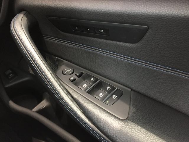 523dツーリング Mスポーツ デビューPKG 19AW 全周囲カメラ ETC LEDヘッドライト 電動シート 電動リアゲート ヘッドアップD TVチューナー ウッドパネル デジタルメーター アルカンターラクロス ACC(47枚目)