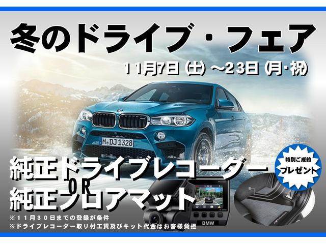 xDrive 20d Mスポーツ ヘッドアップディスプレイ タッチパネル式HDDナビ 全周囲カメラ 障害物センサー  衝突被害軽減ブレーキ シートヒーター スポーツシート 液晶メーター アクティブクルーズコントロール 純正19AW(3枚目)