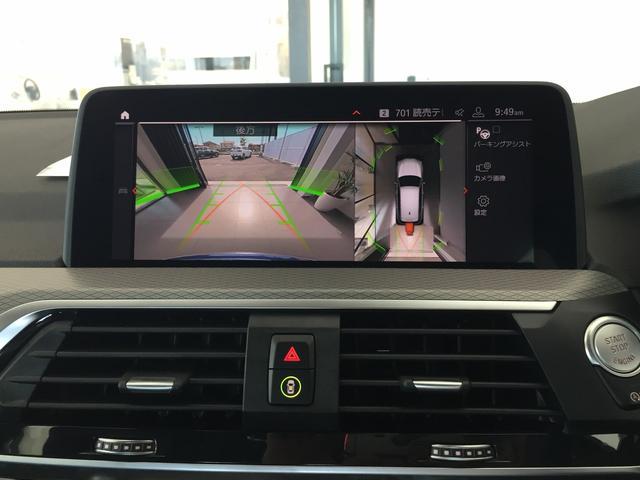 xDrive 20d Mスポーツ ヘッドアップディスプレイ タッチパネル式HDDナビ 全周囲カメラ 障害物センサー  衝突被害軽減ブレーキ シートヒーター スポーツシート 液晶メーター アクティブクルーズコントロール 純正19AW(10枚目)