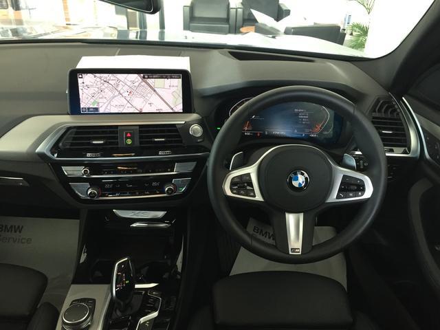 xDrive 20d Mスポーツ ヘッドアップディスプレイ タッチパネル式HDDナビ 全周囲カメラ 障害物センサー  衝突被害軽減ブレーキ シートヒーター スポーツシート 液晶メーター アクティブクルーズコントロール 純正19AW(15枚目)