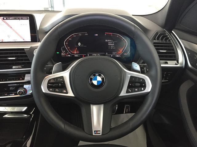xDrive 20d Mスポーツ ヘッドアップディスプレイ タッチパネル式HDDナビ 全周囲カメラ 障害物センサー  衝突被害軽減ブレーキ シートヒーター スポーツシート 液晶メーター アクティブクルーズコントロール 純正19AW(16枚目)