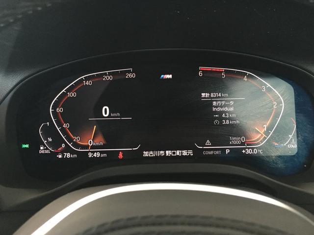 xDrive 20d Mスポーツ ヘッドアップディスプレイ タッチパネル式HDDナビ 全周囲カメラ 障害物センサー  衝突被害軽減ブレーキ シートヒーター スポーツシート 液晶メーター アクティブクルーズコントロール 純正19AW(19枚目)