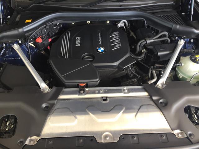 xDrive 20d Mスポーツ ヘッドアップディスプレイ タッチパネル式HDDナビ 全周囲カメラ 障害物センサー  衝突被害軽減ブレーキ シートヒーター スポーツシート 液晶メーター アクティブクルーズコントロール 純正19AW(27枚目)