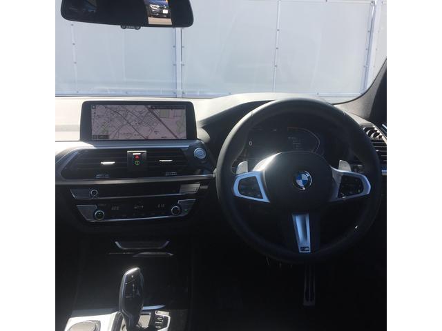 xDrive 20d Mスポーツ ヘッドアップディスプレイ タッチパネル式HDDナビ 全周囲カメラ 障害物センサー  衝突被害軽減ブレーキ シートヒーター スポーツシート 液晶メーター アクティブクルーズコントロール 純正19AW(32枚目)