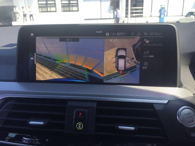xDrive 20d Mスポーツ ヘッドアップディスプレイ タッチパネル式HDDナビ 全周囲カメラ 障害物センサー  衝突被害軽減ブレーキ シートヒーター スポーツシート 液晶メーター アクティブクルーズコントロール 純正19AW(43枚目)