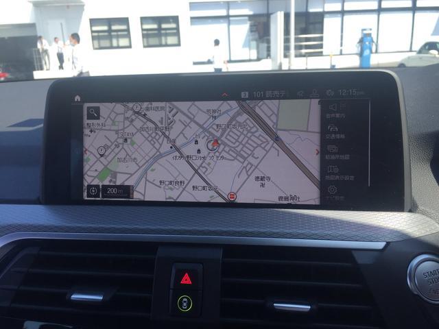 xDrive 20d Mスポーツ ヘッドアップディスプレイ タッチパネル式HDDナビ 全周囲カメラ 障害物センサー  衝突被害軽減ブレーキ シートヒーター スポーツシート 液晶メーター アクティブクルーズコントロール 純正19AW(44枚目)
