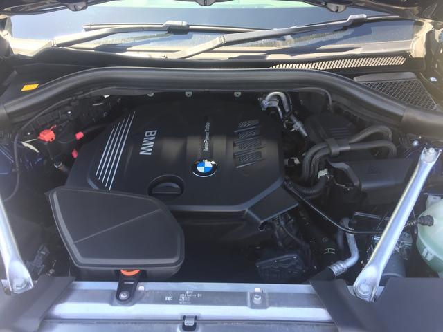 xDrive 20d Mスポーツ ヘッドアップディスプレイ タッチパネル式HDDナビ 全周囲カメラ 障害物センサー  衝突被害軽減ブレーキ シートヒーター スポーツシート 液晶メーター アクティブクルーズコントロール 純正19AW(47枚目)