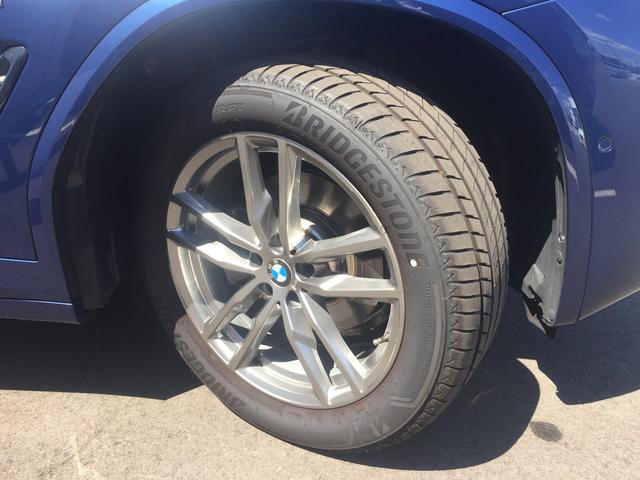 xDrive 20d Mスポーツ ヘッドアップディスプレイ タッチパネル式HDDナビ 全周囲カメラ 障害物センサー  衝突被害軽減ブレーキ シートヒーター スポーツシート 液晶メーター アクティブクルーズコントロール 純正19AW(48枚目)