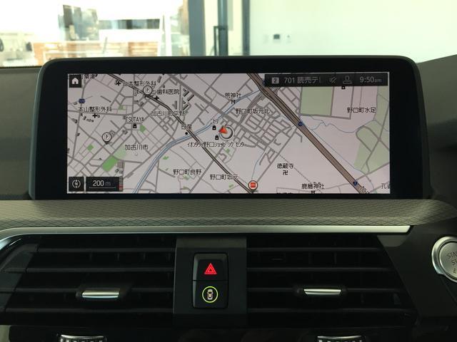 xDrive 20d Mスポーツ ヘッドアップディスプレイ タッチパネル式HDDナビ 全周囲カメラ 障害物センサー  衝突被害軽減ブレーキ シートヒーター スポーツシート 液晶メーター アクティブクルーズコントロール 純正19AW(49枚目)